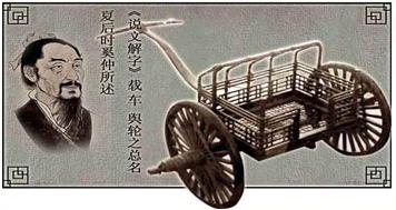 电动液压搬运车车轮的起源